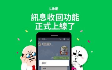 line4-2-696x364